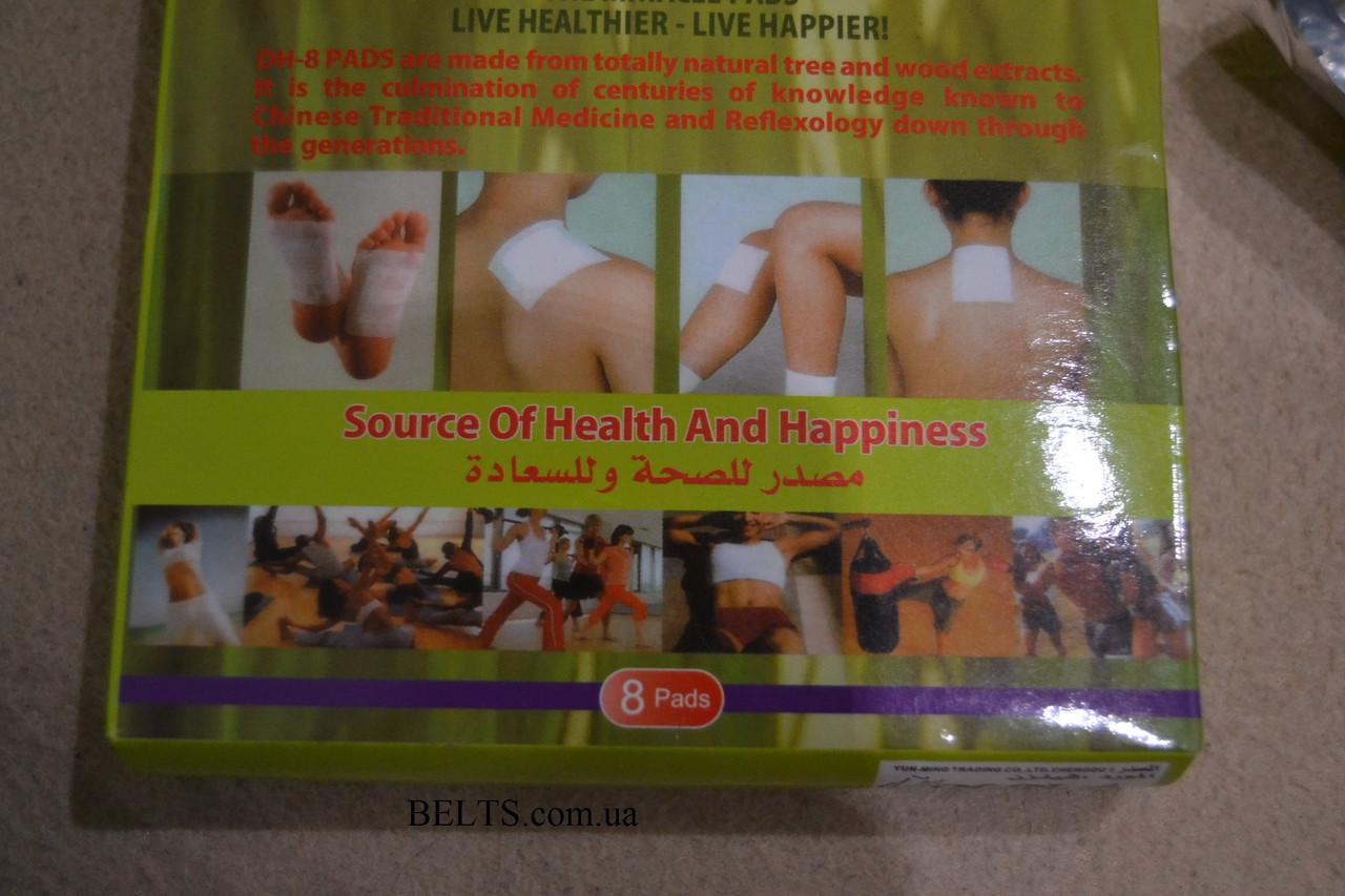 Пластирі для чищення організму DH-8 Detox &Healing Pads