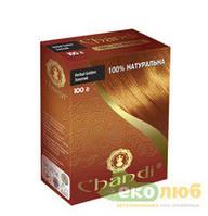 Краска для волос аюрведическая лечебная Золотой Chandi