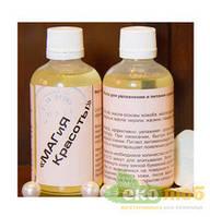 Масло-флюид для сухой кожи тела Магия Красоты