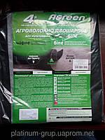 Агроволокно черно-белое 1,6м*10м