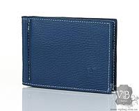 Зажим для денег HERMES H 7006 BLUE