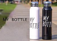 Стильный термос My Bottle 300 мл металический
