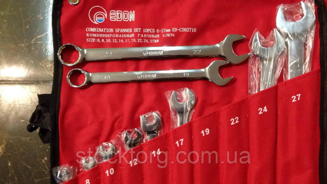Набор ключей Edon ED-CS62710