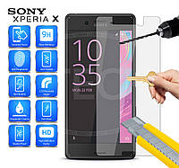 Защитное стекло для Sony Xperia X Dual Sim - HPG Tempered glass 0.3 mm