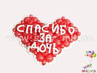 """Сердце с надписью """"Спасибо за дочь"""", красное"""