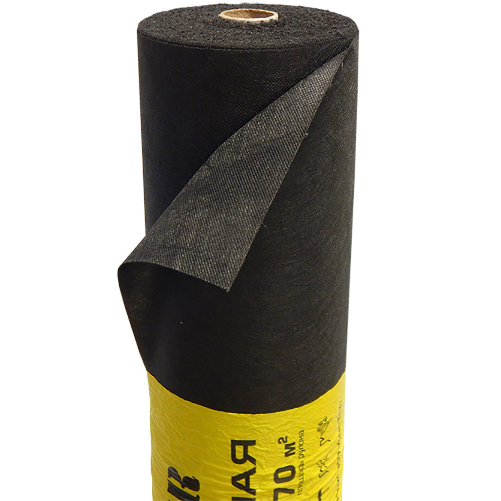 Ветроизоляционная мембрана Roofer 90г/м2