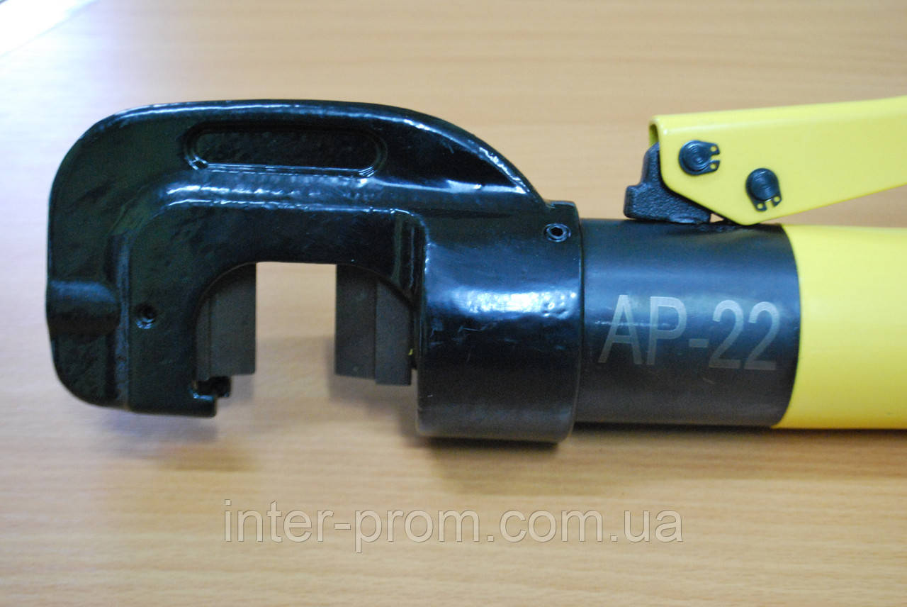 Арматурорез гидравлический АР-22