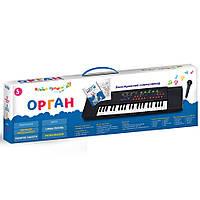 Пианино синтезатор с микрофоном, детский орган