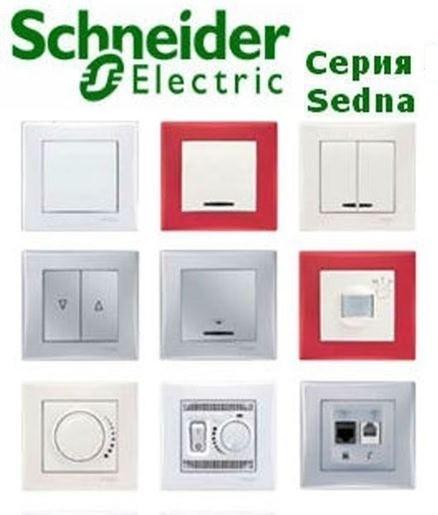 Schneider electric sedna