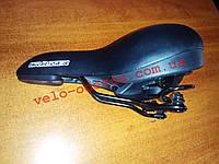 Сиденье GW809, фото 1