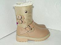 Зимние сапожки для девочки, 20, 5 см стелька