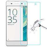 Защитное стекло для Sony Xperia XA - HPG Tempered glass 0.3 mm