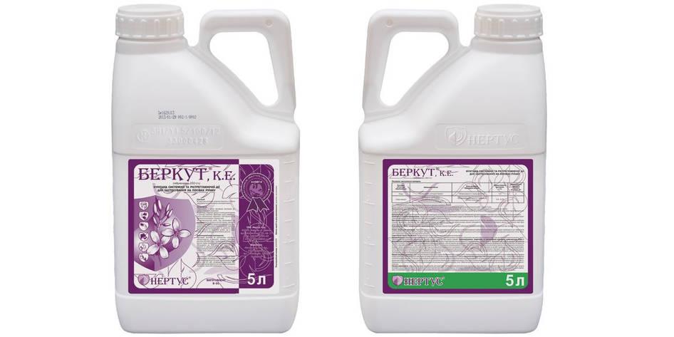 Фунгицид Беркут (Фоликур) тебуконазол 250 г/л, пшеница, рапс, виноградники, фото 2