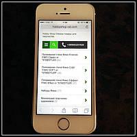 Заказы товара с мобильного, смартфона и планшета для Вашего удобства!!!
