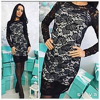 Женское красивое  гипюровое платье двойное