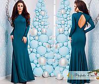 Платье трикотажное в пол с открытой спиной