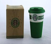 Стакан StarBucks керамический с силиконовой крышкой Starbucks термокружка старбакс