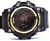 Часы Skmei DG1227 BL