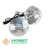 Брудер для инфракрасной лампы со сменным рефлектором, 275 W