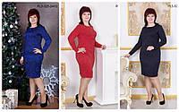 Женское платье Жаккард в расцветках, ... р.50-56