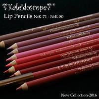 Карандаши для губ от El corazon Kaleidoscope