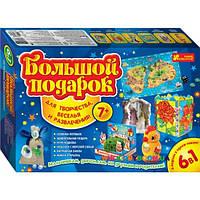 """Набор для творчества """"Большой подарок 6 в 1"""" Ranok-Creative 14100298Р"""
