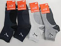 Мужские качественные спортивные носки.