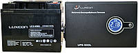 Комплект резервного питания ИБП Luxeon UPS-500L + АКБ Luxeon LX12-40MG для 3-4ч работы газового котла, фото 1