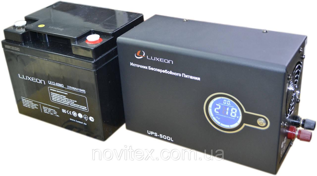 Комплект резервного питания ИБП Luxeon UPS-500L + АКБ Luxeon LX12-40MG