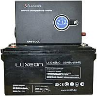 Комплект резервного питания ИБП Luxeon UPS-500L + АКБ Luxeon LX12-65MG для 5-7ч работы газового котла, фото 1