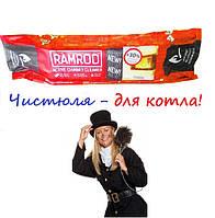 Очиститель дымохода и котла № 1 - полено сажотрус Ramrod