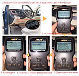 Диагностический автосканер Ancel AD310 на русском языке, фото 5