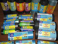 Пакеты для мусора 60 л (20 шт.) стандарт Менеджер Андрей 0680463610 / 0950971059