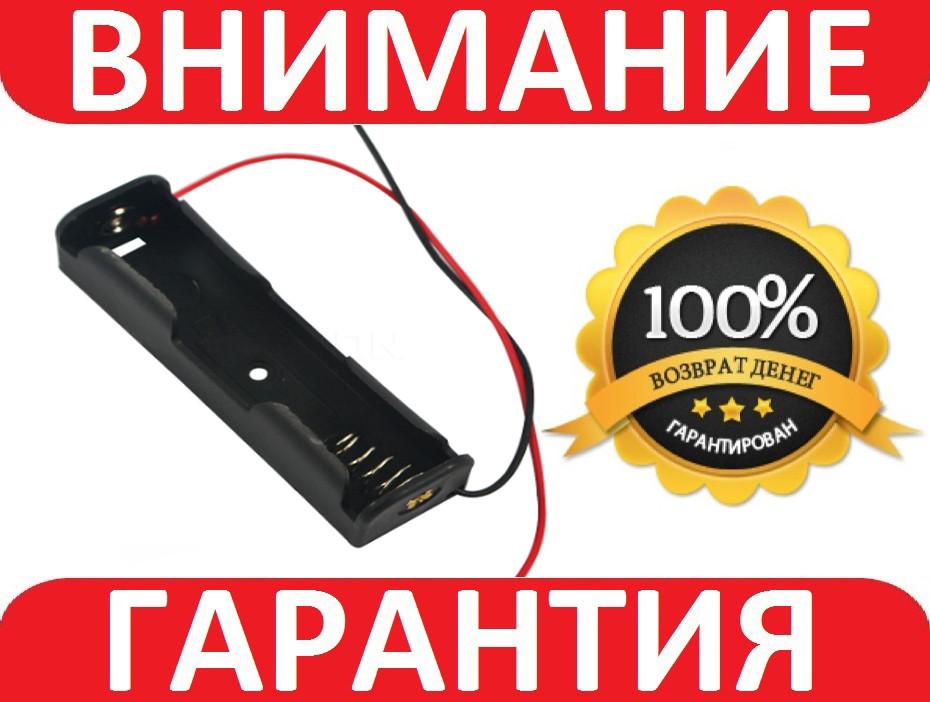 Батарейный отсек 18650 на 1 аккумулятор