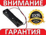Батарейный отсек 18650 на 1 аккумулятор, фото 1