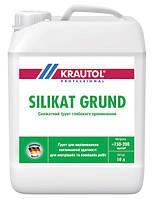 Силикатный грунт глубокого проникновения для внутр.,внешн. работ Krautol Silikat Grund(КраутолСиликатГрунт)10L