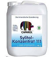 Средство для грунтовки Caparol Sylitol 111 Konzentrat (Капарол Силитол 111 Концентрат) 10L