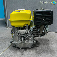Двигатель Кентавр ДВС 390БЭ (13 л.с., электростарт.  вал 25 мм шпонка), фото 1