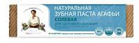 Солевая органическая зубная паста от Бабушки Агафьи для здорового дыхания RBA /84
