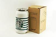 Стильная термо кружка Starbucks 350 мл металический