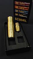 Механический мод SCNDRL Mod kit (Clone) - Бронзовый