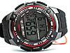 Часы Skmei DG1203