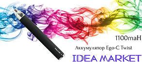 Ego-C Twist. Аккумулятор Варивольт (3,2-4,8 v) для электронных сигарет EGO (1100мАч)