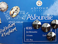 Стразы пришивные Asfour Круги 14мм. Jet Hematite