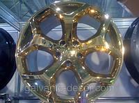 Комплект растворов №2, на 60кв.м., для хим.металлизации