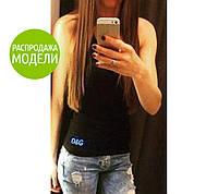 """Майка """"Вelt"""" - распродажа модели бирюза, 42-44 (стандарт), черный sport"""