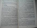 Иммунологические методы, фото 9