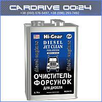 Очиститель форсунок для дизеля 3,78 л HI-GEAR HG3419
