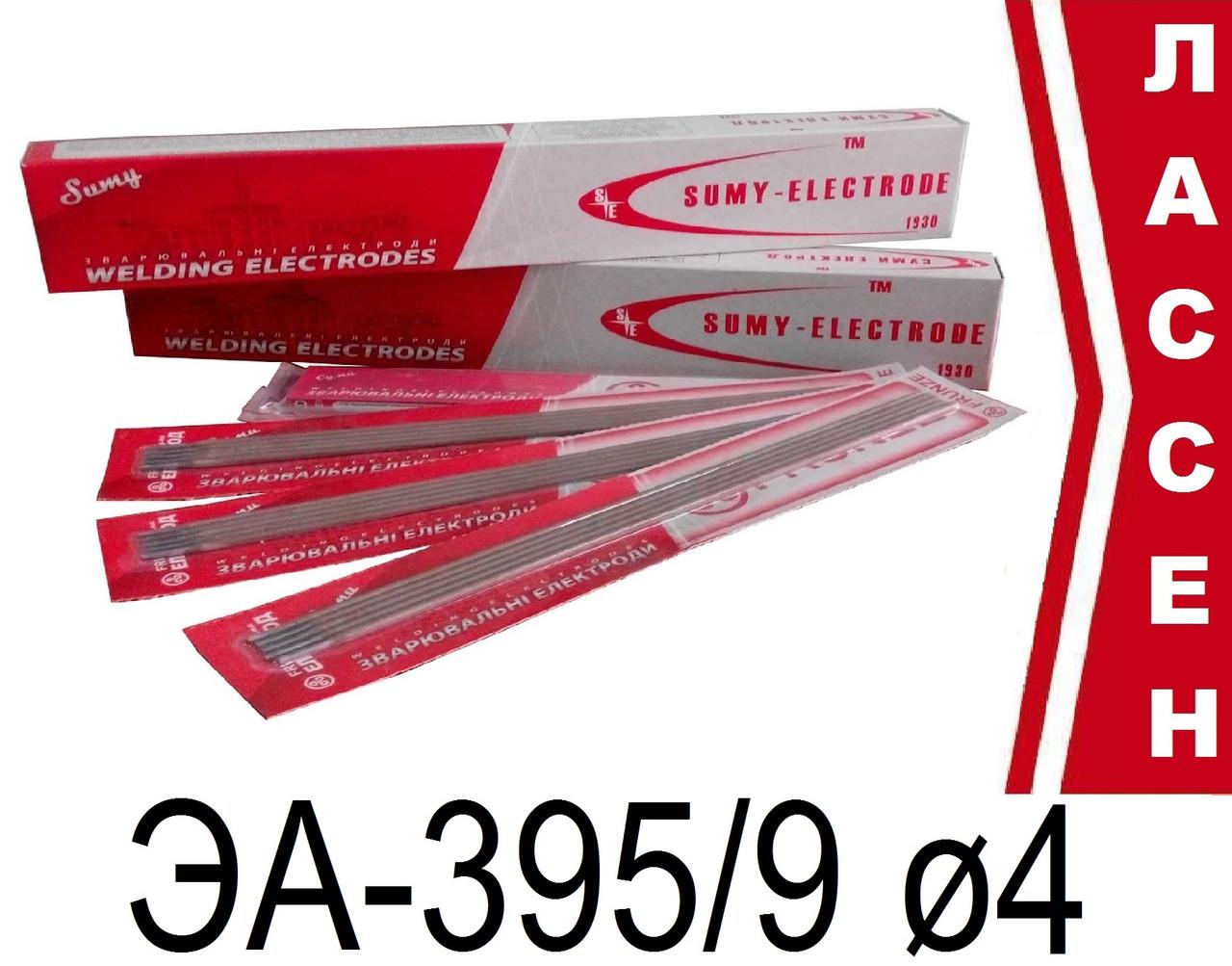 Электроды сварочные ЭА-395/9 ø4мм (5кг)