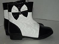 Демисезонные ботинки для девочки, 18,5 см стелька